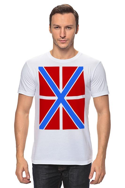 Футболка классическая Printio Российский флот футболка wearcraft premium printio российский флот