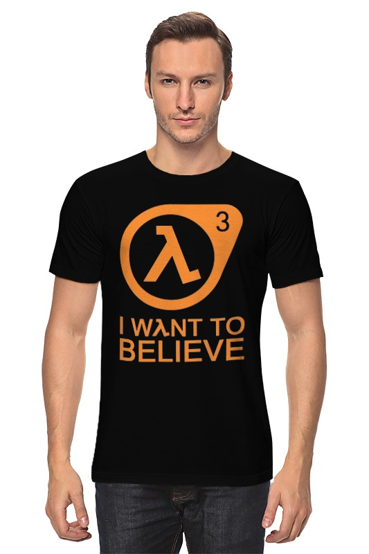 Футболка классическая Printio I want to believe (half-life 3) i want you to want me
