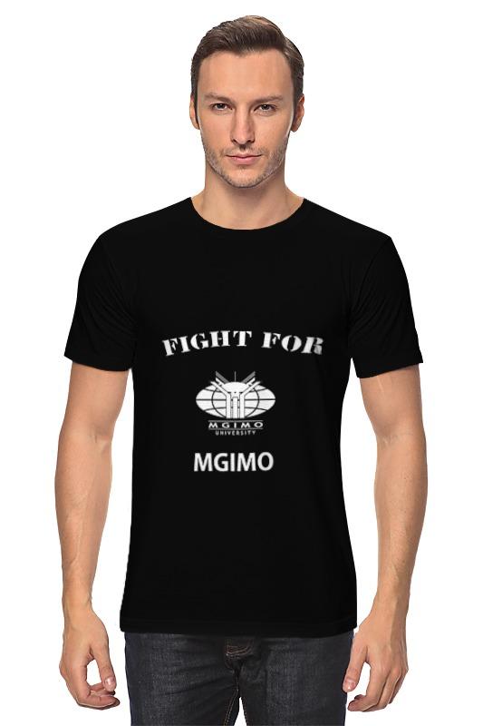Футболка классическая Printio Fight for mgimo футболка классическая printio fight for mgimo