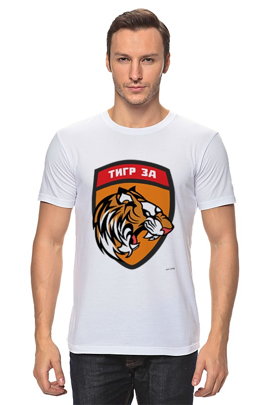 Футболка классическая Printio Тигр за все цены