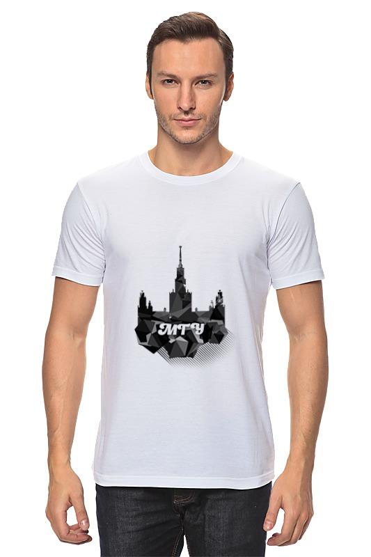 Футболка классическая Printio Мгунив футболка wearcraft premium printio мгунив
