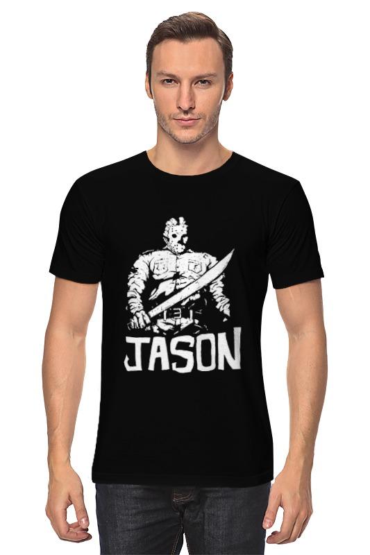 Футболка классическая Printio Джейсон вурхиз футболка классическая printio мачете убивает