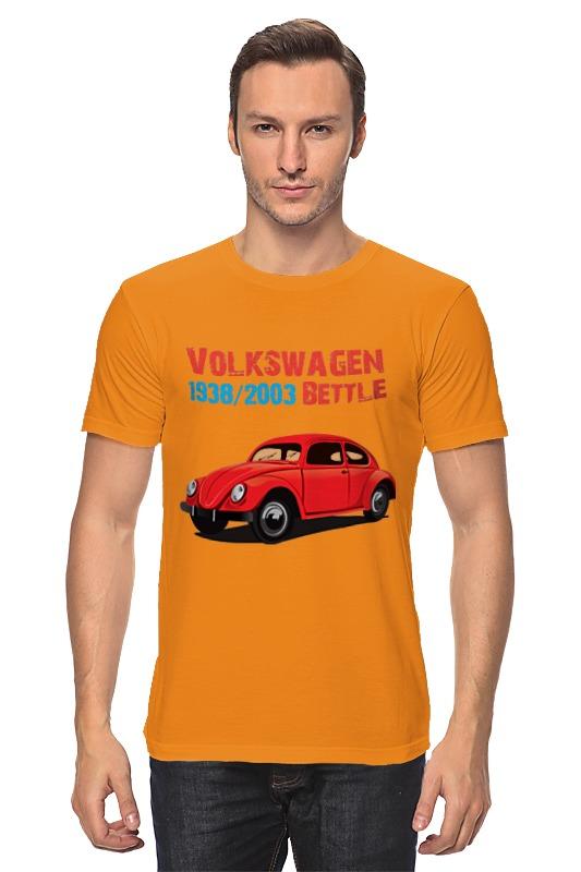 Футболка классическая Printio Вольскваген жук конструктор фиксики легковой автомобиль 2 в 1