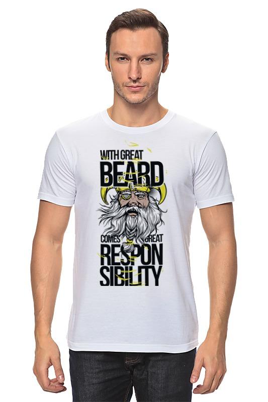 Футболка классическая Printio Большая борода футболка классическая printio борода vii
