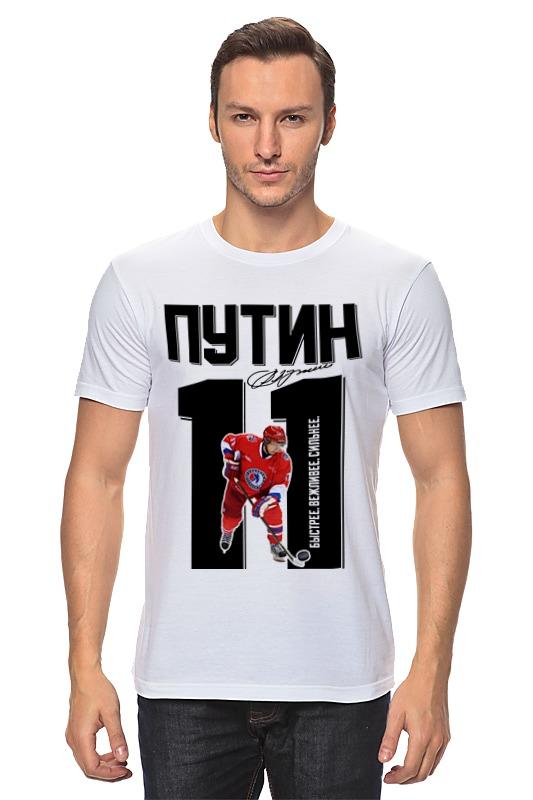 Футболка классическая Printio Путин 11 хоккеист