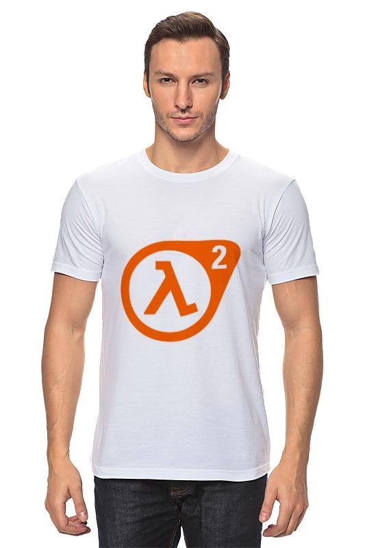 Футболка классическая Printio Half-life футболка классическая printio half life