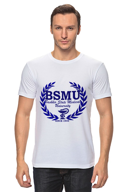 Футболка классическая Printio Bsmu- bashkir state medical university volkl volkl transfer 81 17 18