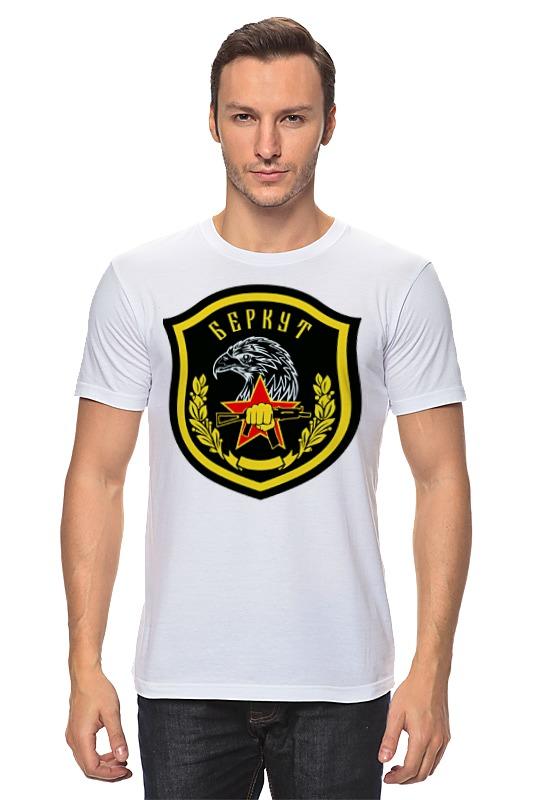 Футболка классическая Printio Беркут детская футболка классическая унисекс printio беркут