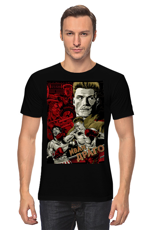 Футболка классическая Printio Рокки\иван драго футболка классическая printio иван драго ссср бокс red and mad рокки rocky