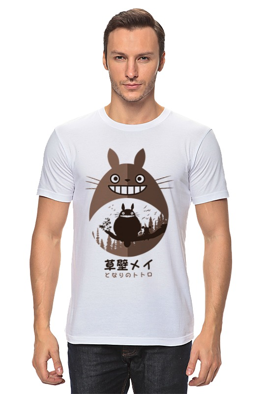 Футболка классическая Printio Мой сосед тоторо (my neighbor totoro) толстовка wearcraft premium унисекс printio мой сосед тоторо my neighbor totoro