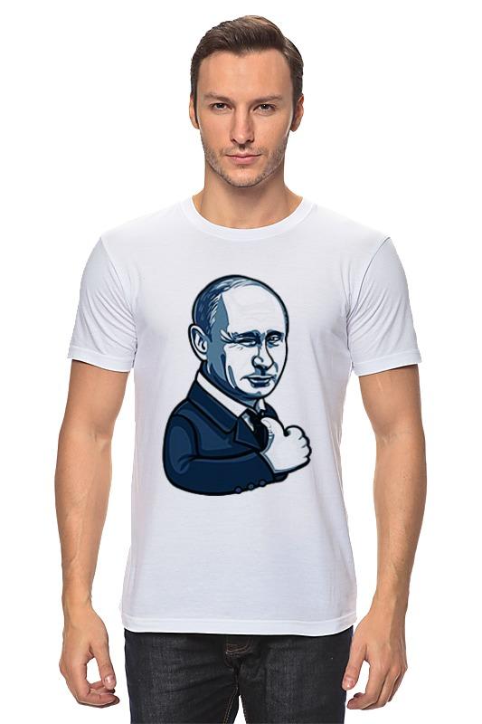 Футболка классическая Printio Путин - like книги эксмо железный путин взгляд с запада