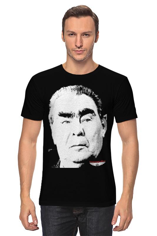 Футболка классическая Printio Брежнев футболка классическая printio зомби советского союза