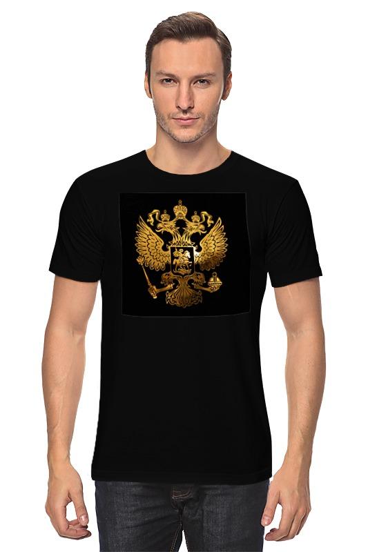 Футболка классическая Printio Россия - флаг - герб (3)