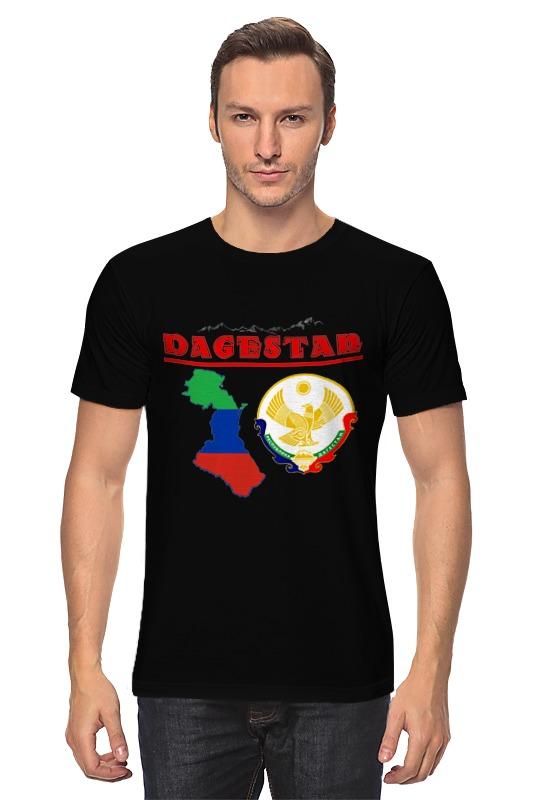 Футболка классическая Printio Dagestan