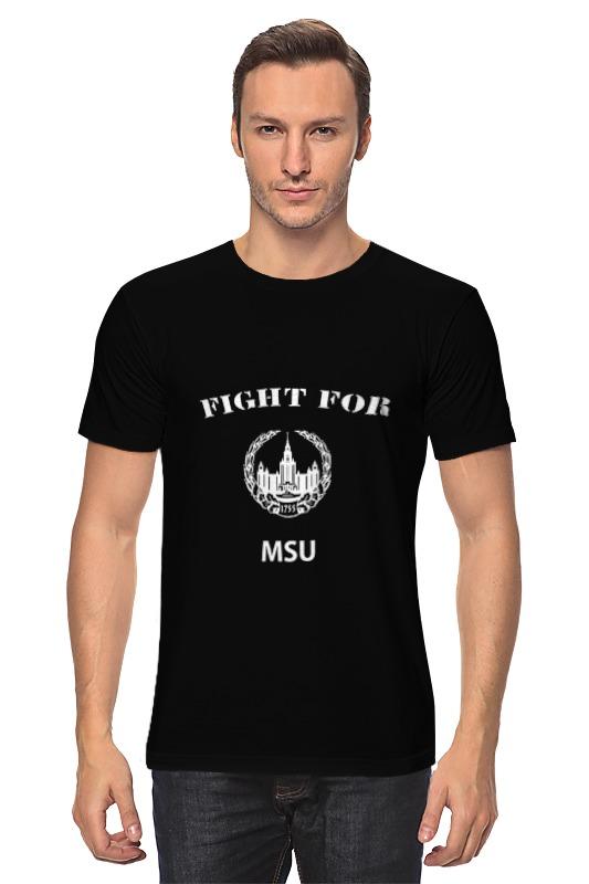 Футболка классическая Printio Fight for msu детская футболка классическая унисекс printio fight for msu