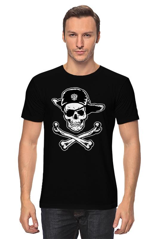 Футболка классическая Printio Русский пират фартук printio пират