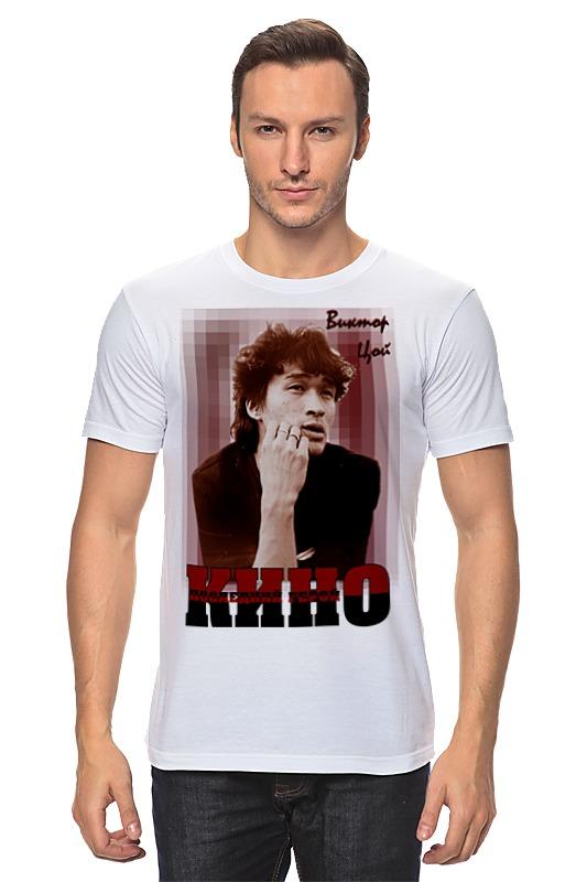 Футболка классическая Printio Виктор цой футболка цой
