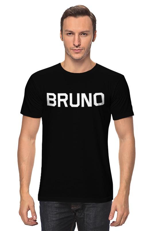 Printio Wrestling online t shirt sergey bruno футболка классическая printio wrestling online t shirt