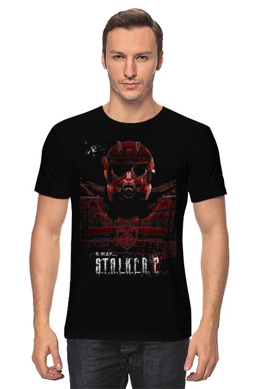 Футболка классическая Printio Stalker группировка долг футболка стрэйч printio stalker