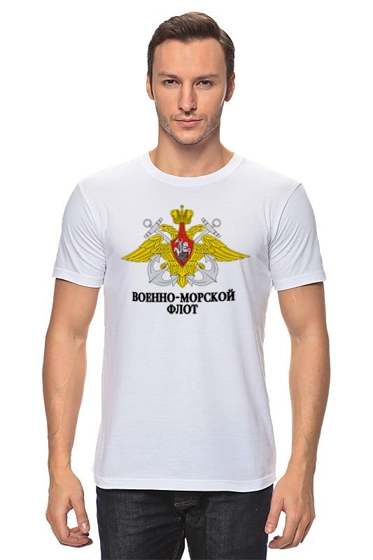 Футболка классическая Printio Военно-морской флот jd коллекция военно морской флот номер xxxl