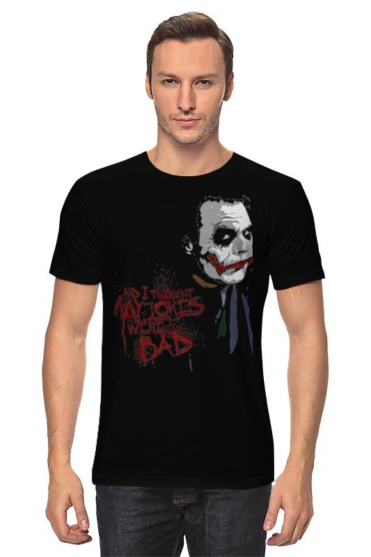 Футболка классическая Printio Joker футболка классическая printio the joker
