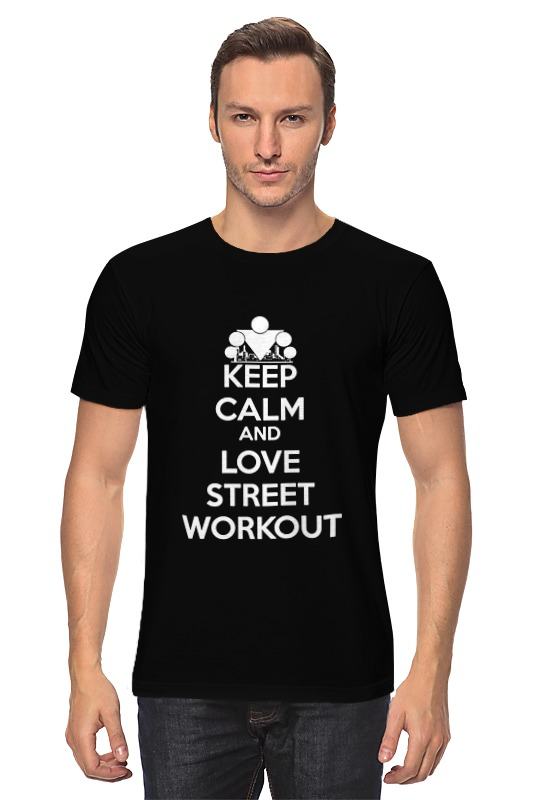 Футболка классическая Printio Keep calm and love street workout сумка printio keep calm and love sport