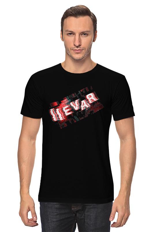 Футболка классическая Printio Iievar шмот футболка классическая printio купи vpn
