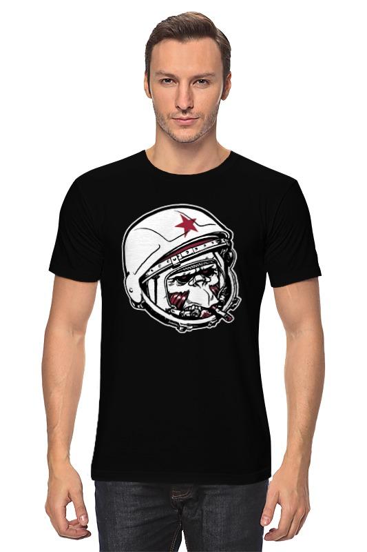 Футболка классическая Printio Обезьяна зомби астронавт детская футболка классическая унисекс printio обезьяна зомби астронавт