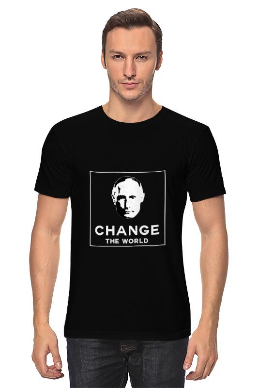 Футболка классическая Printio Putin change the world - путин изменит мир promoting social change in the arab gulf