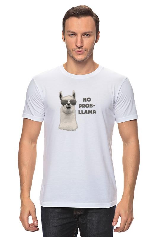 Футболка классическая Printio Нет проблем - no prob-llama футболка wearcraft premium slim fit printio нет проблем no prob llama