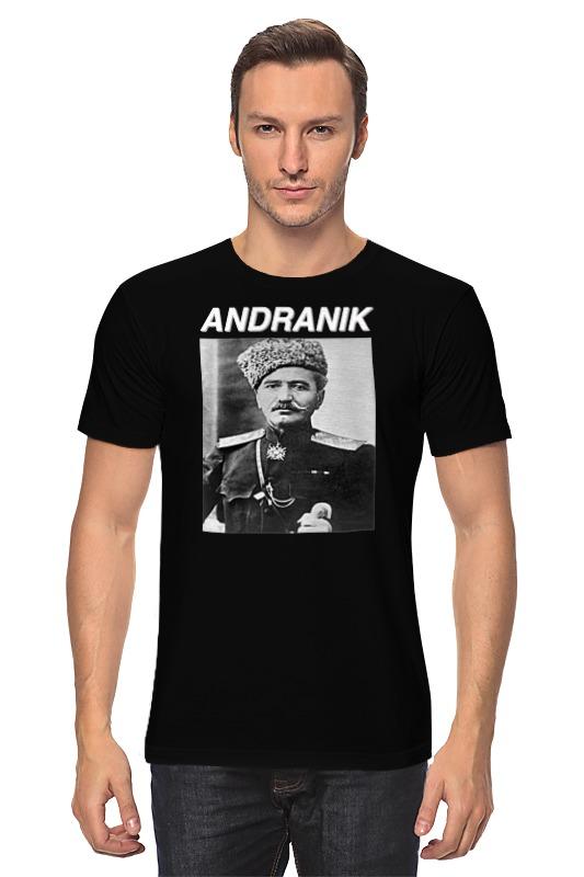 Футболка классическая Printio Полководец андраник полководец