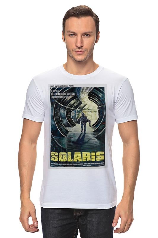 Футболка классическая Printio Солярис / solaris солярис