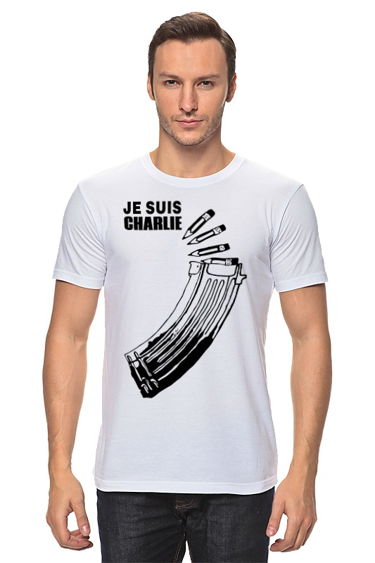 Футболка классическая Printio Je suis charlie (я шарли) print bar je suis limpopo