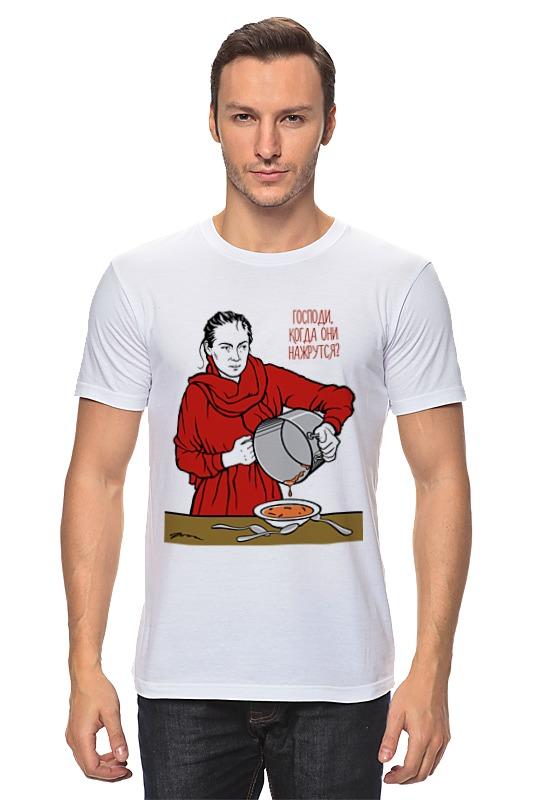 Футболка классическая Printio Родина футболка родина поэтов