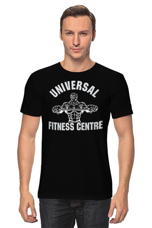 Футболка классическая Printio Бодибилдинг футболка классическая printio universal nutrition