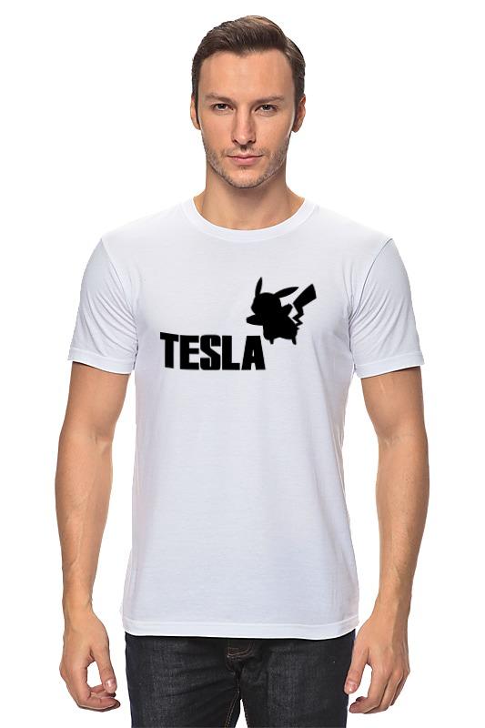 Футболка классическая Printio Tesla