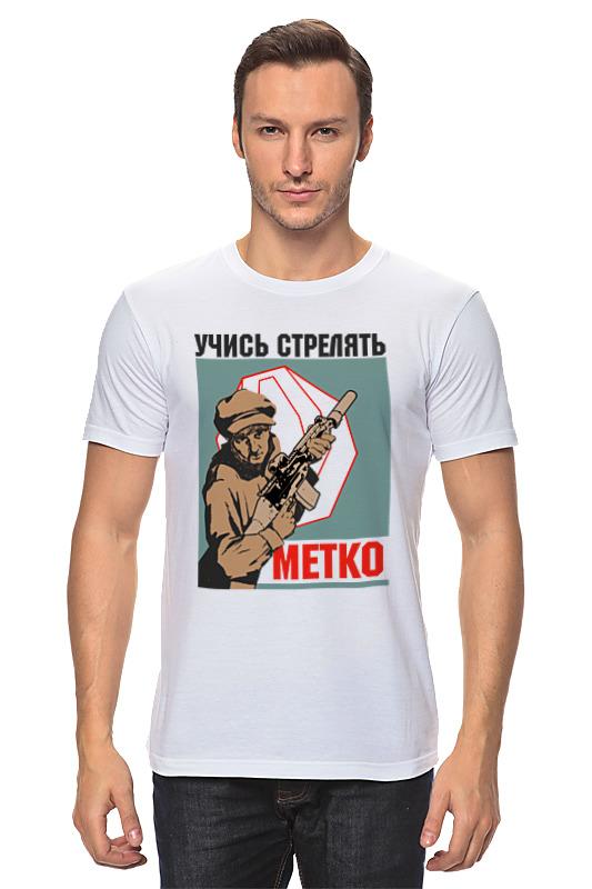 Printio Практическая стрельба