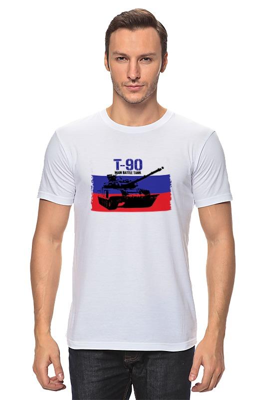 Футболка классическая Printio Танк т 90 детская футболка классическая унисекс printio танк т 90