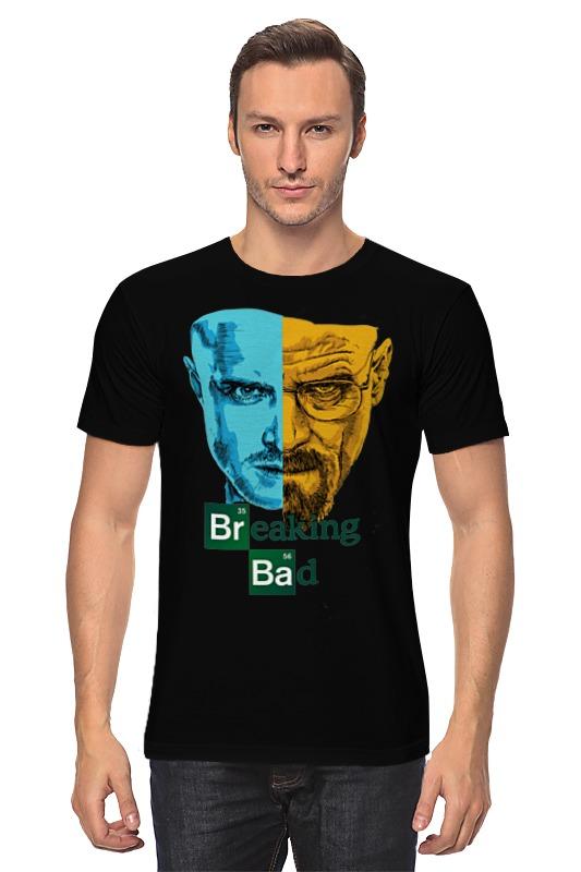 Футболка классическая Printio Breaking bad/во все тяжкие футболка классическая printio во все тяжкие breaking bad