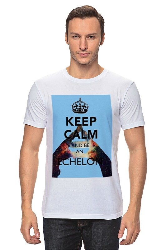Футболка классическая Printio Keep calm and be an echelon футболка wearcraft premium printio keep calm