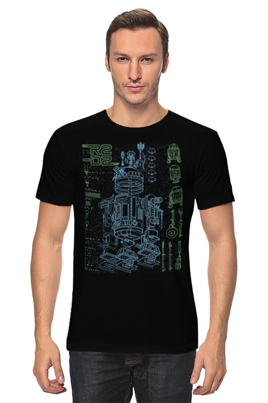 Футболка классическая Printio Дроид r2-d2 футболка классическая printio 62 2% в саратове