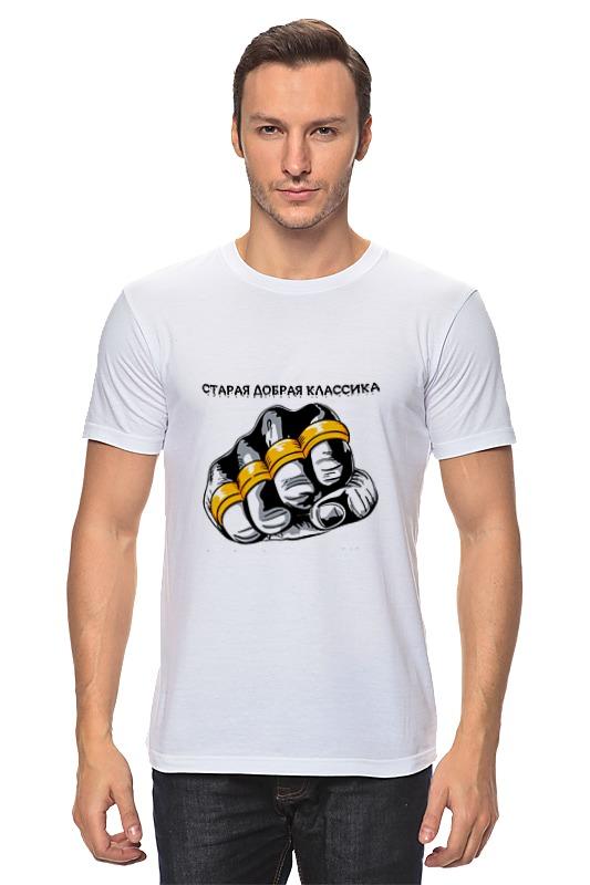 Футболка классическая Printio Старая школа-2 футболка классическая printio 62 2% в саратове