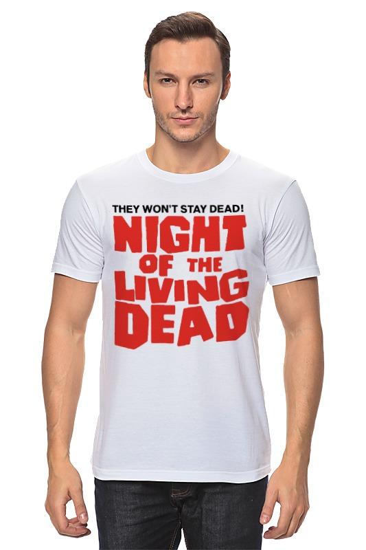 Футболка классическая Printio Ночь живых мертвецов (ходячие мертвецы) артем тихомиров ночь мертвых живых
