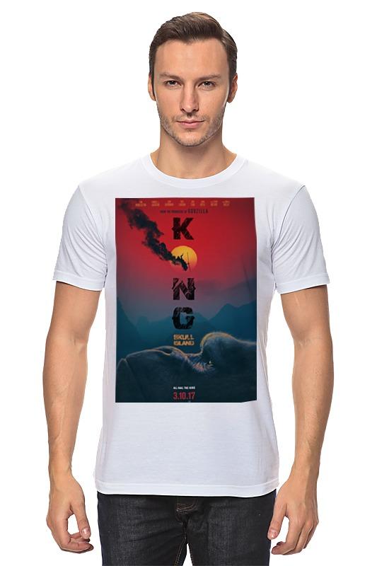 Футболка классическая Printio Конг: остров черепа / kong: skull island