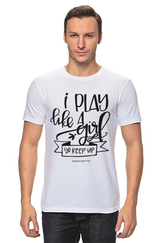 Футболка классическая Printio Я играю как девчонка! книга азбукварик колясочка я играю