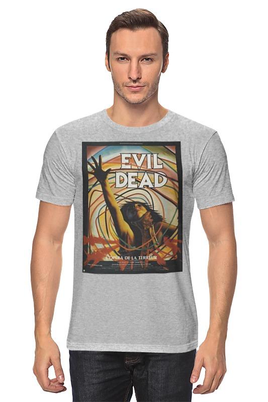 Футболка классическая Printio Evil dead / зловещие мертвецы футболка классическая printio evil dead зловещие мертвецы