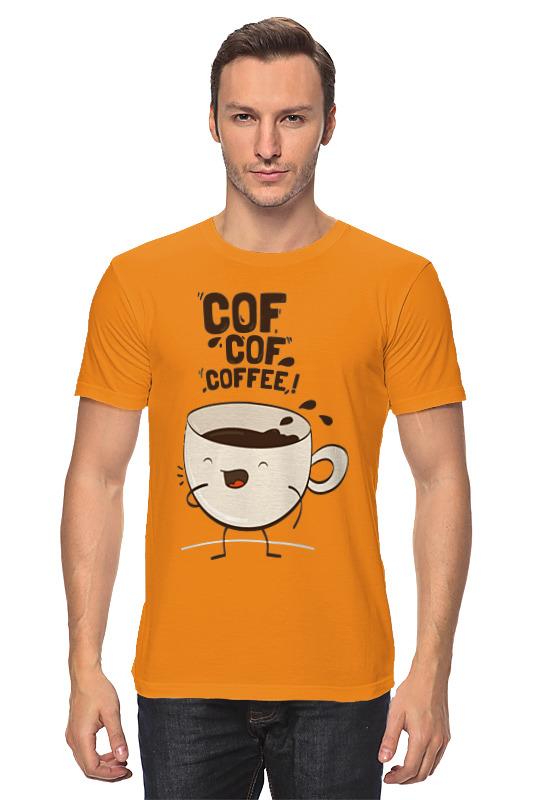 Футболка классическая Printio Чашка кофе чашка кофе