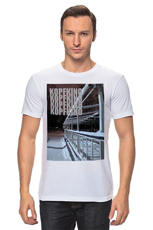 Футболка классическая Printio Kopfkino #kino-02 kino news