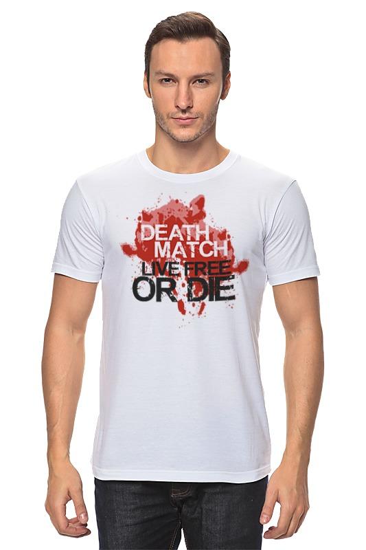 Футболка классическая Printio Deathmatch live free or die