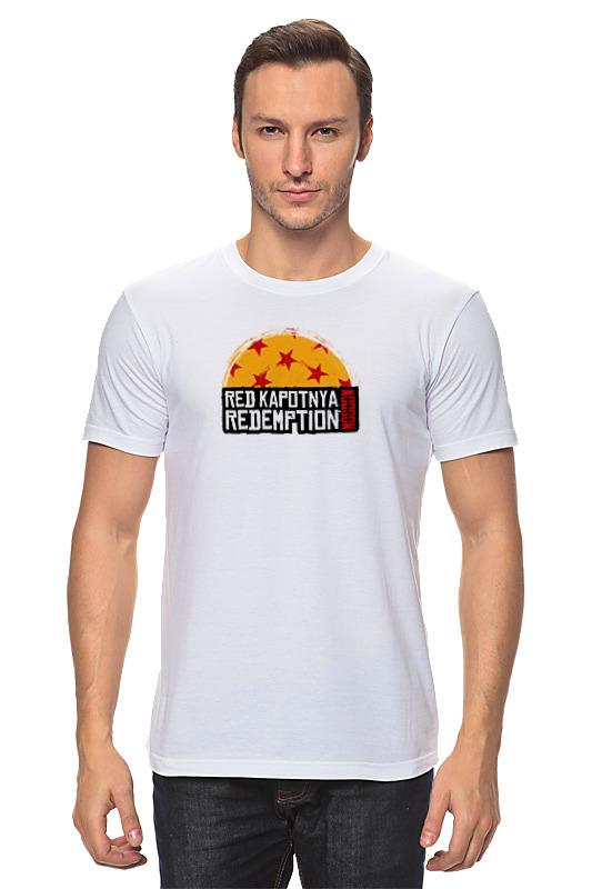Printio Red kapotnya moscow redemption футболка wearcraft premium slim fit printio red kapotnya moscow redemption